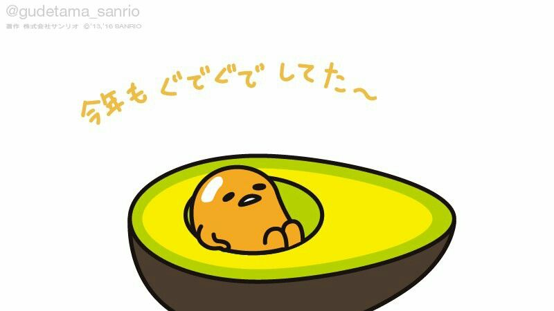 Gudetama looks tasty... Gudetama, Cute anime pics, Cute