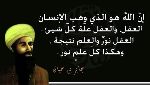 اقوال ابو حيان التوحيدي Words Of Wisdom Words Quotes