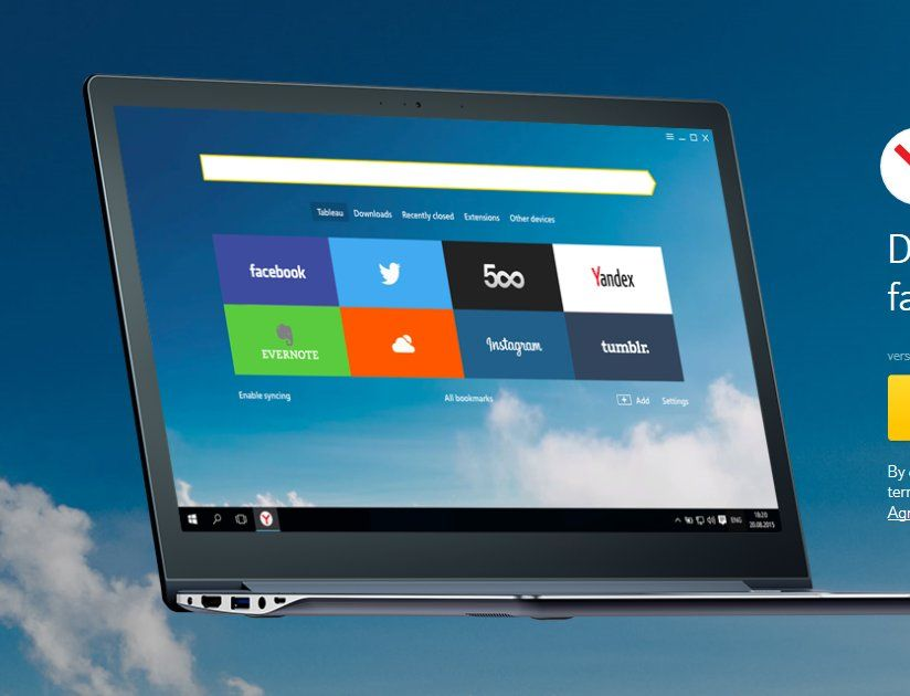 Yandex Browser is a simple and easy-to-use internet browser