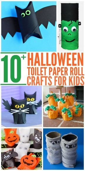 10+ Easy Halloween Toilet Paper Roll Crafts Toilet paper roll