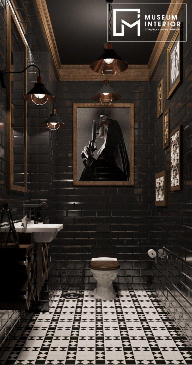 Sanuzel Barbershop Badezimmer In 2020