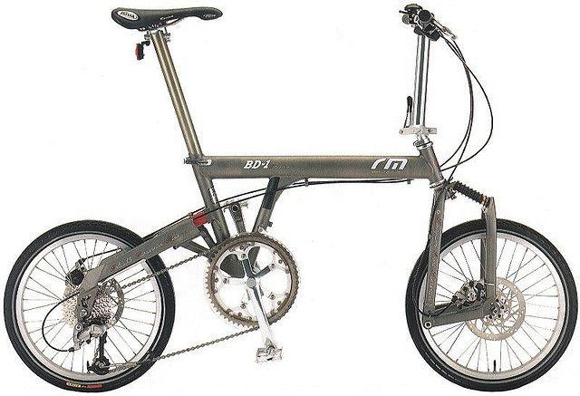 Birdy Bd 1 Ti Titanium Birdy Bicycling