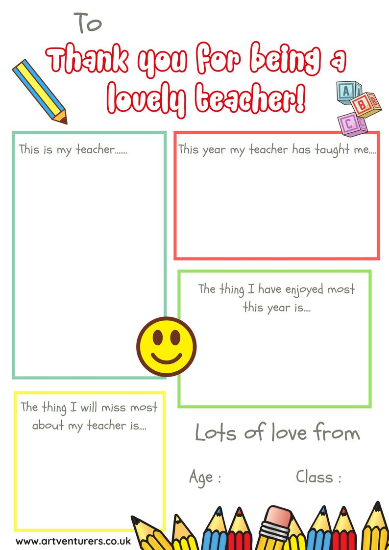 Thank You Card For Teacher Archives - pertaining to Thank ...