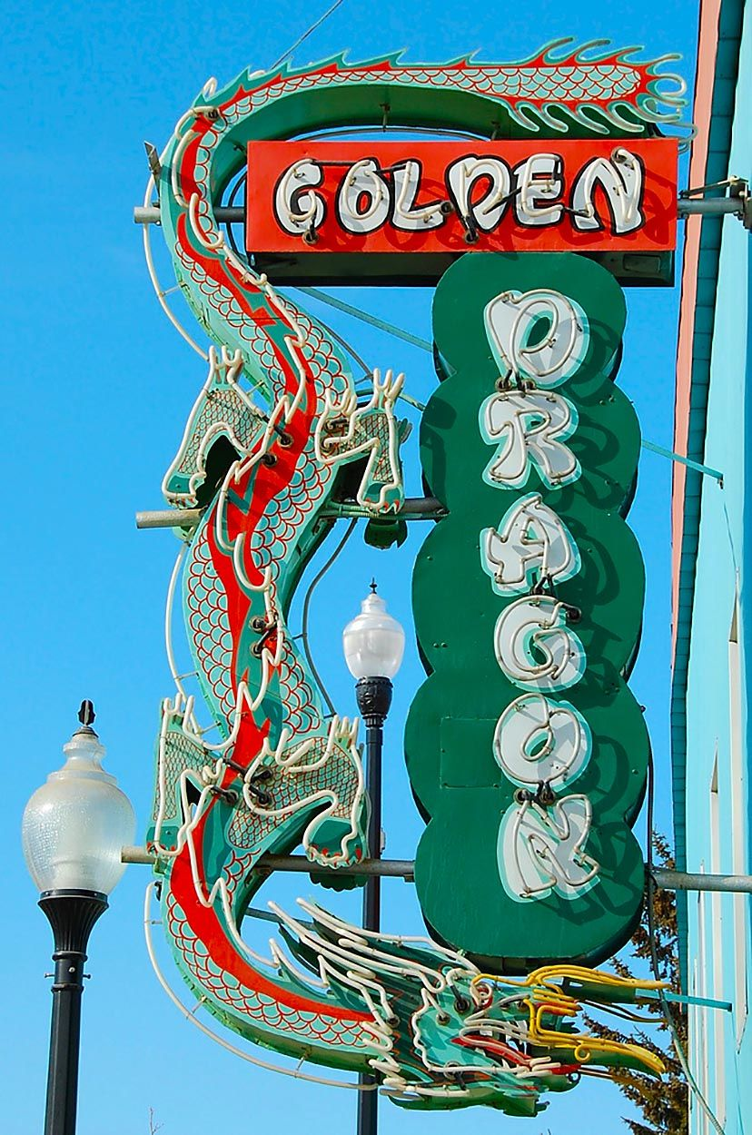 Golden Dragon Greatest Sign Ever In Saskatoon Sk Vintage Neon Signs Old Neon Signs Neon Signs