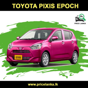 Toyota Pixis Epoch Price In Sri Lanka Pricelanka Lk In 2020 Toyota Kia Picanto Hatchback Cars