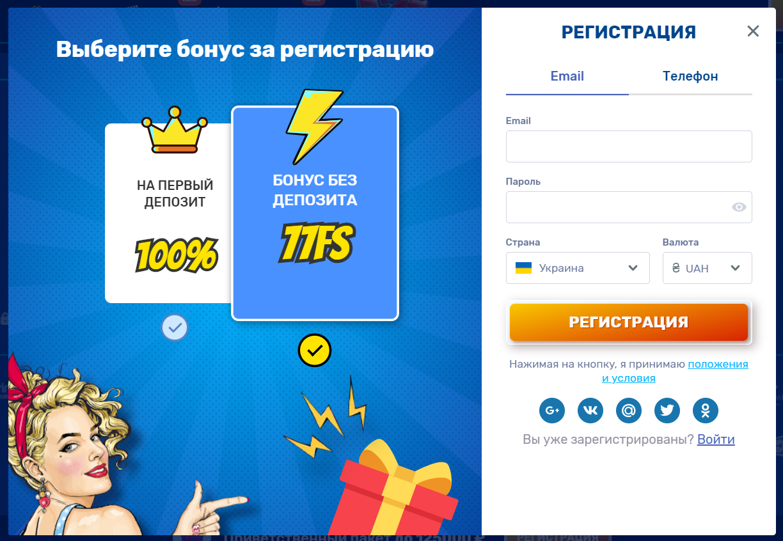 казино онлайн на деньги с бонусом без депозита