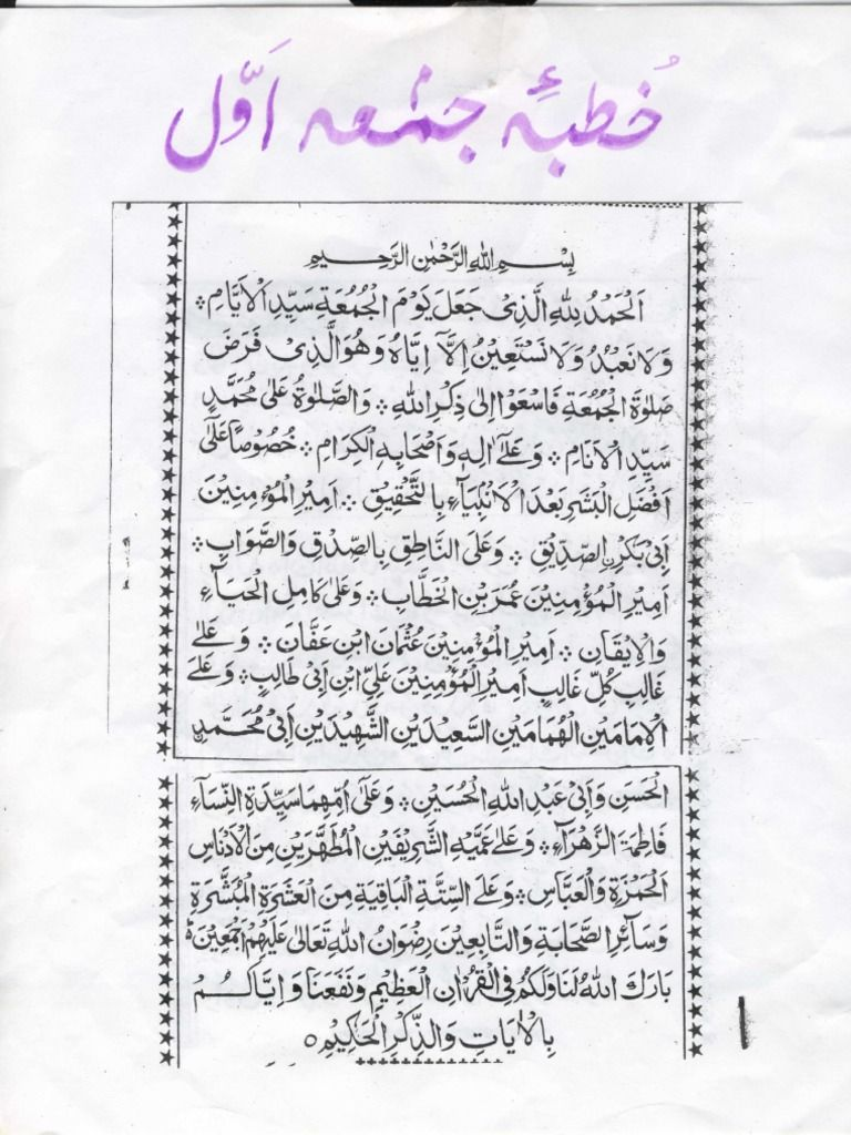 Scribd Is The World S Largest Social Reading And Publishing Site Islamic Messages Free Pdf Books Jumma Prayer