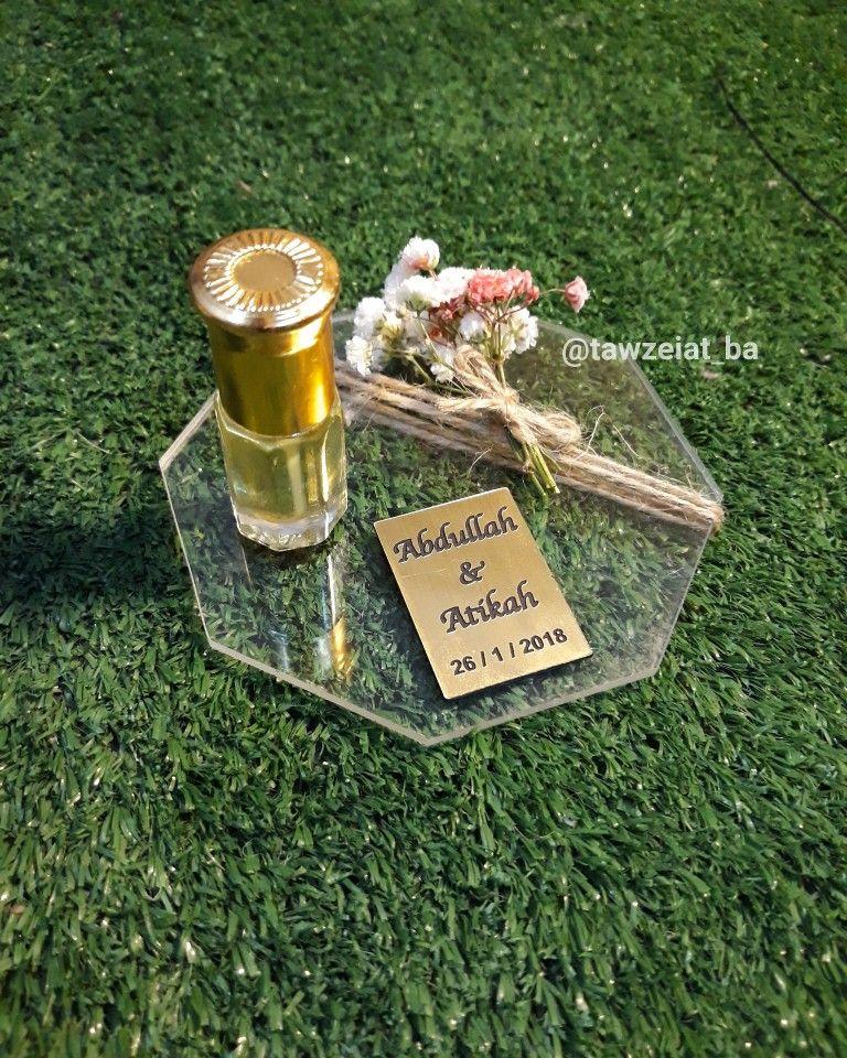 Pin By Tawzeiat Ba1 On Ideas Wedding Gifts Packaging Wedding Gift Pack Wedding Gifts For Guests