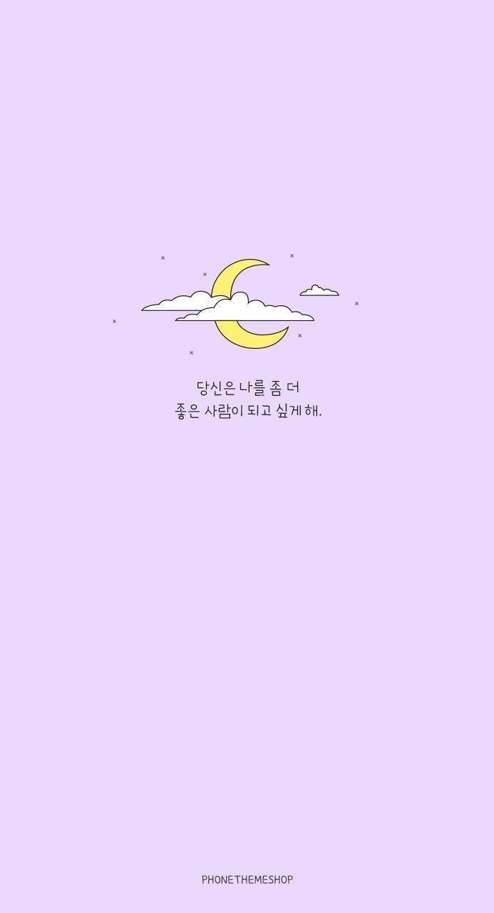 Samsung Wallpaper Girly Hintergrundbild Tapete Aesthetic Iphone Wallpaper Korea Wallpaper Kawaii Wallpaper