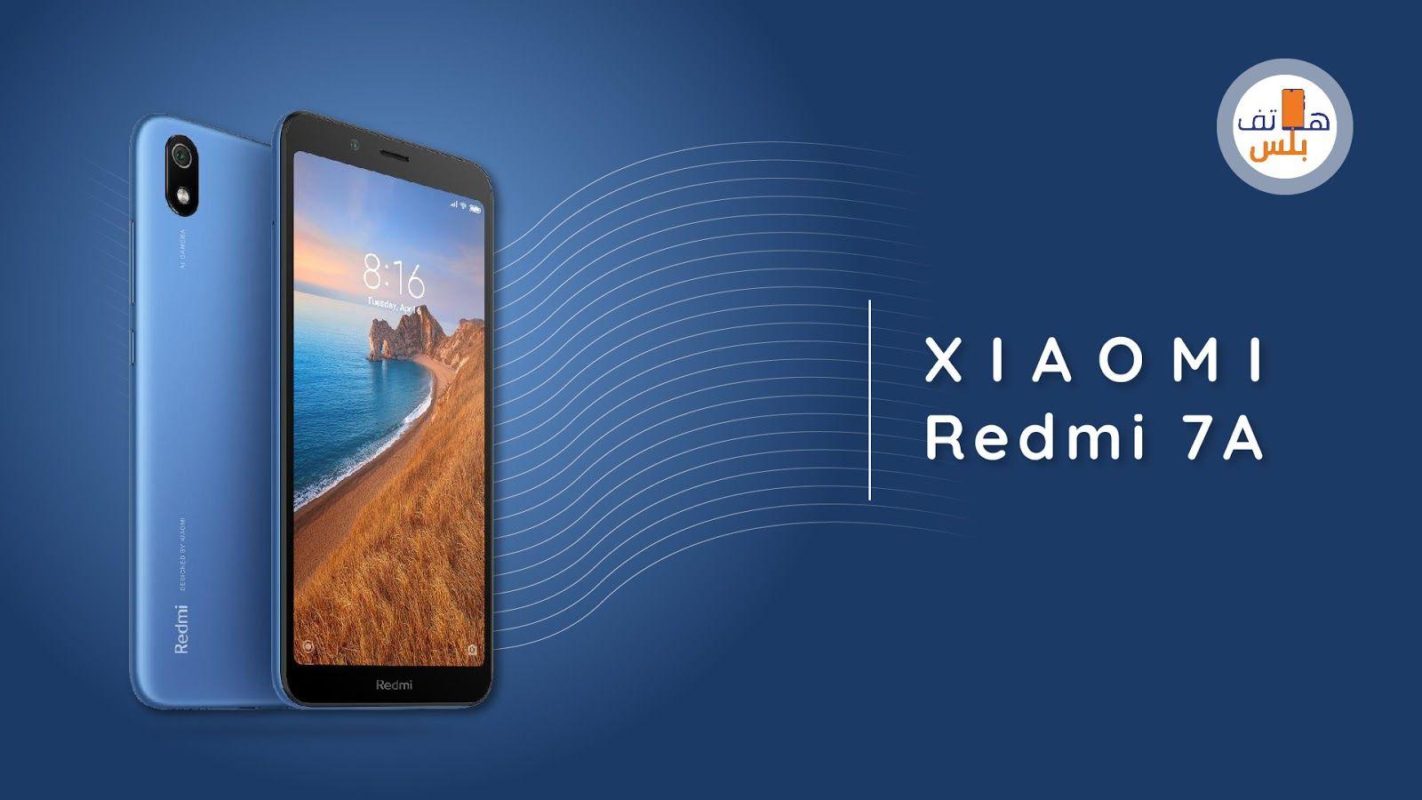 مواصفات هاتف Xiaomi Redmi 7a أحد أقوى هواتف الفئة الاقتصادية هاتف بلس Samsung Galaxy Samsung Galaxy Phone Xiaomi