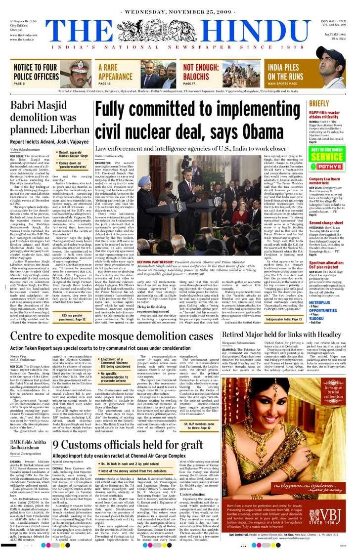 The Hindu Newspaper S Front Page Newspapers Newspaper