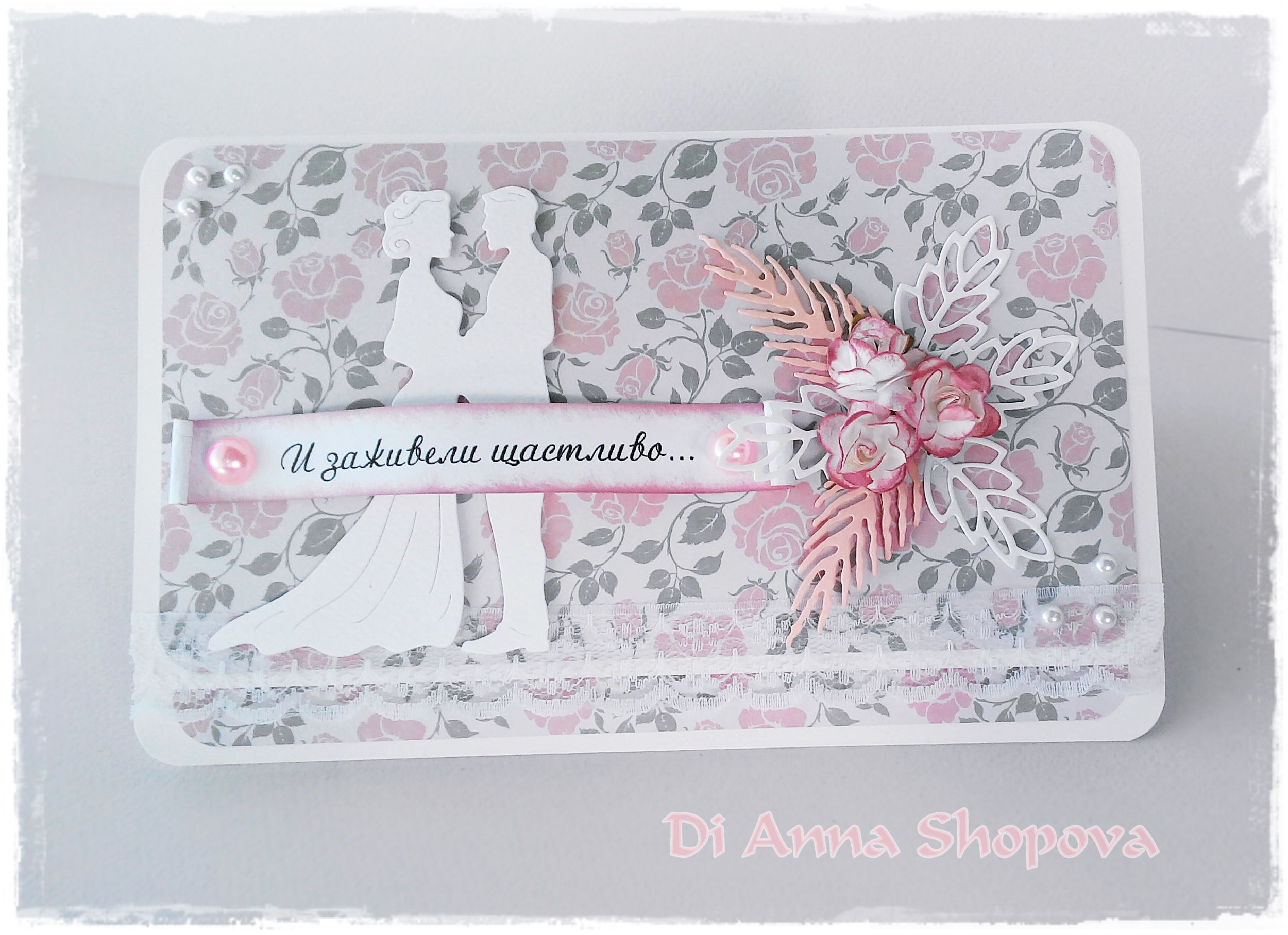 Wedding Handmade Card Greeting Card Shabby Chic Money Envelope