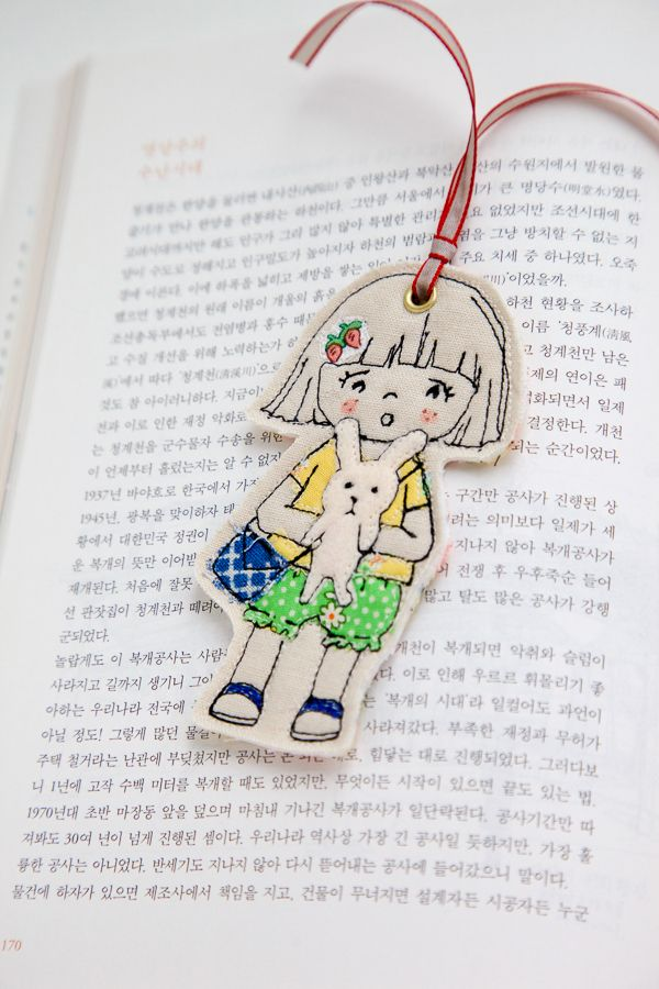 How to make charming Bookmarks | Minki's Work Table