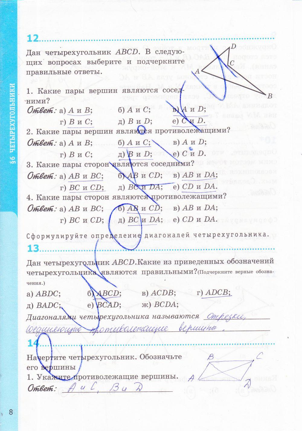 Решебник по украинской литературе 6 класс нина гуйванюк валентина бузинська светлана тодорюк