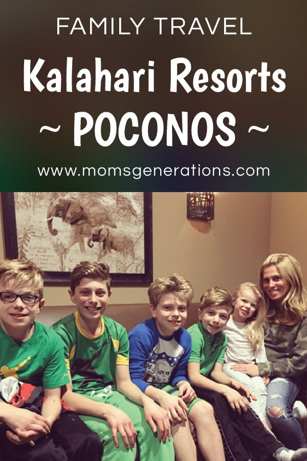 Kalahari Resorts Poconos In 2019