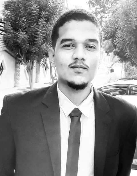 محمد ناجي الأصم