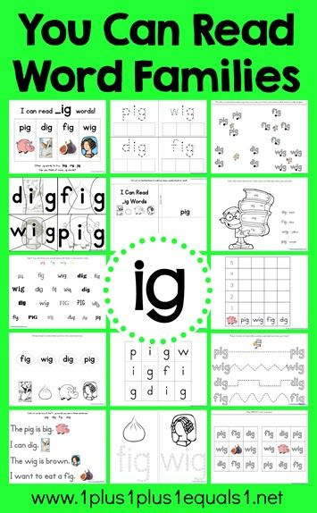 You Can Read Word Families Ig Word Family Printables Word Families Word Families Printables Word Family Activities