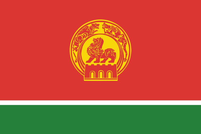 Flag Of The City Of Nanjing Chinese Flag National Flag Flag