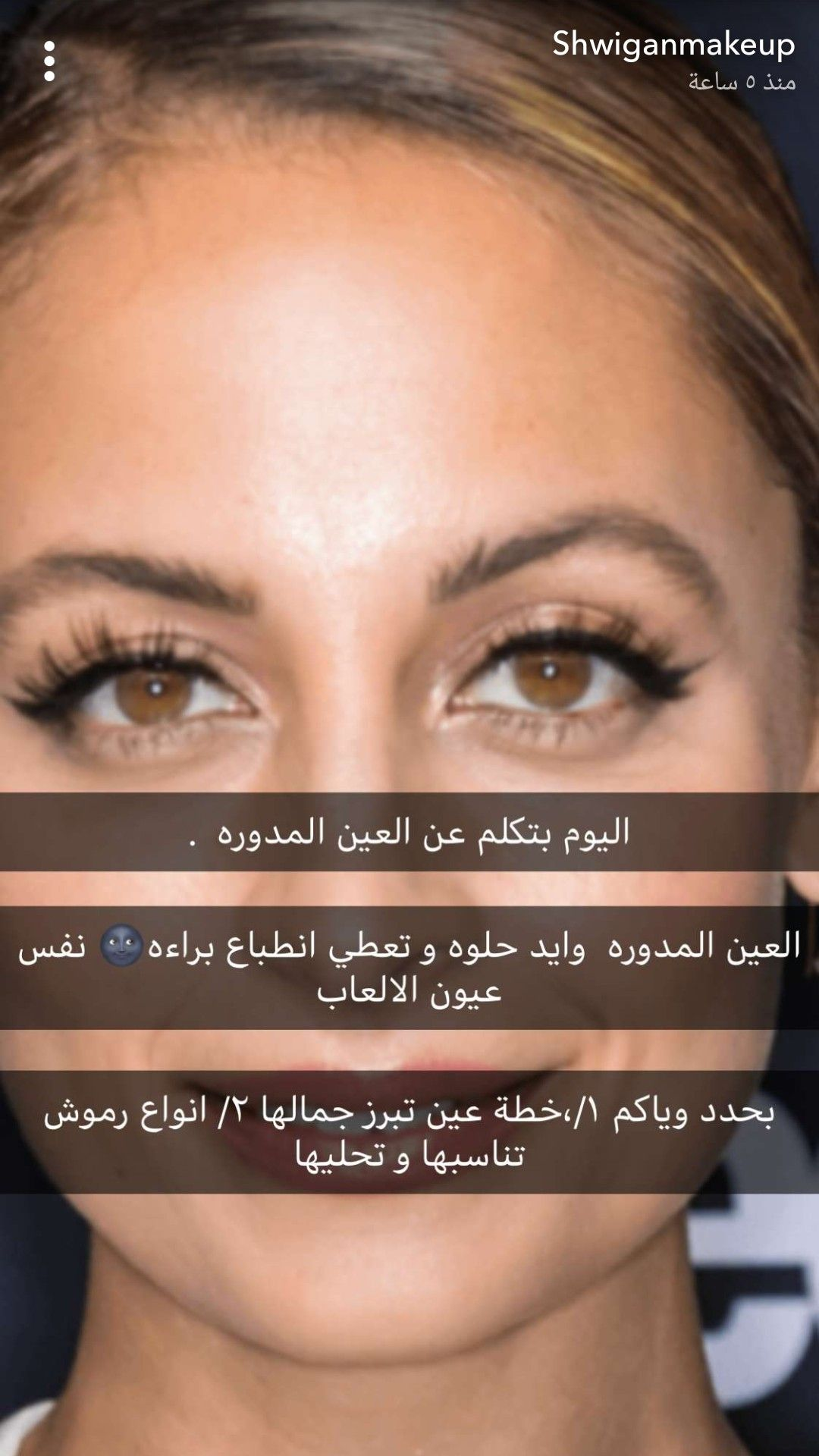 Pin By وهم On Makeup Ideas Makeup Eye Looks Skin Makeup Eye Makeup