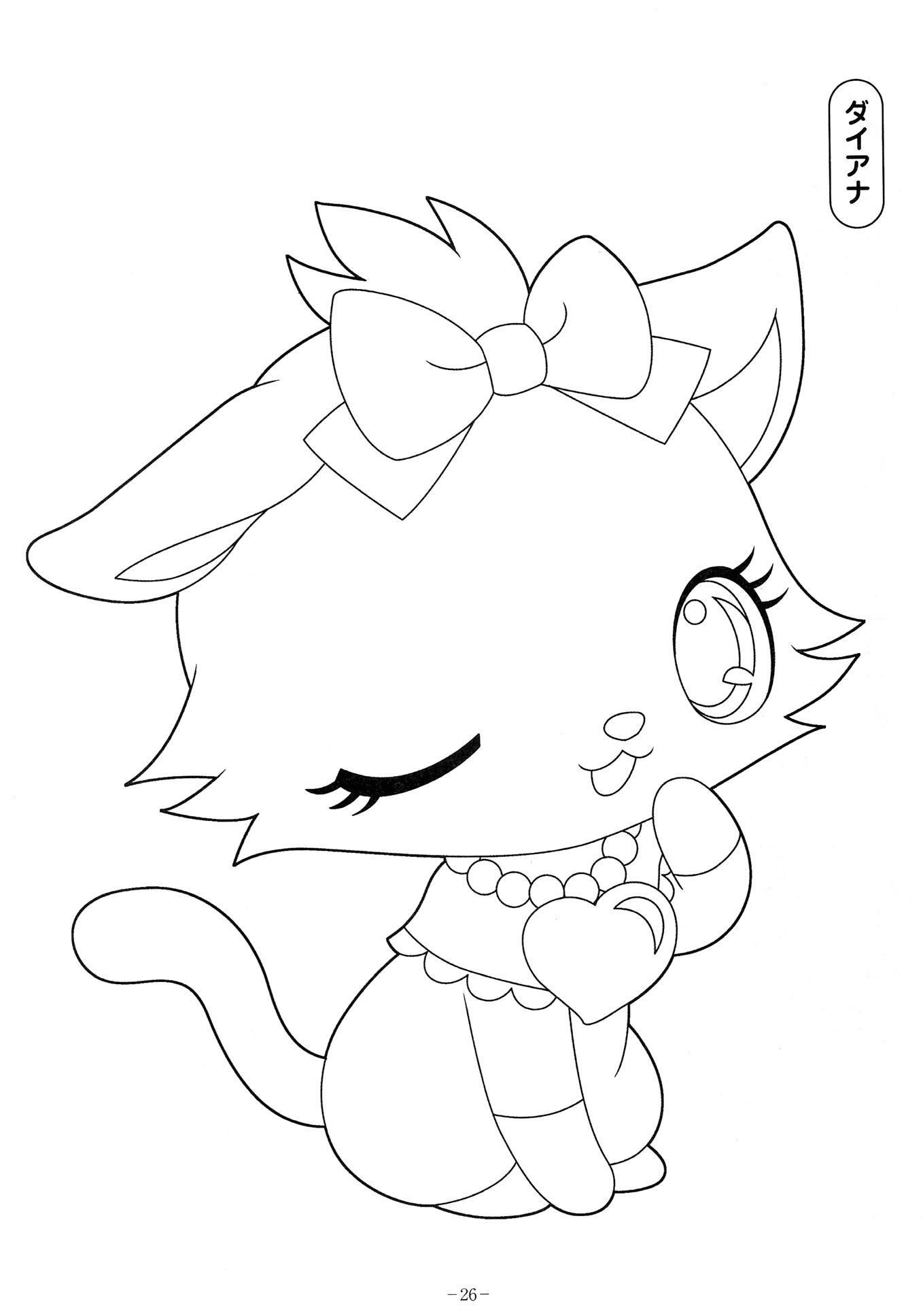 Jewelpet / Coloring Pages | Nurie - Kawaii Coloring | Pinterest ...