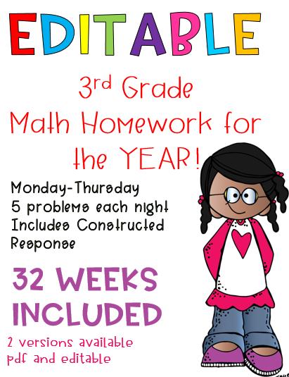 Homework help 3rd grade math