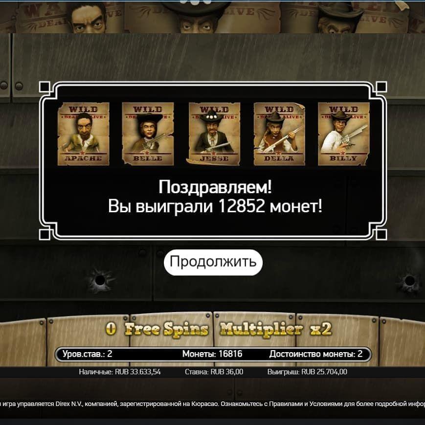 Самая простая игра в казино вулкан казино разоряются - в интернет попал метод хука