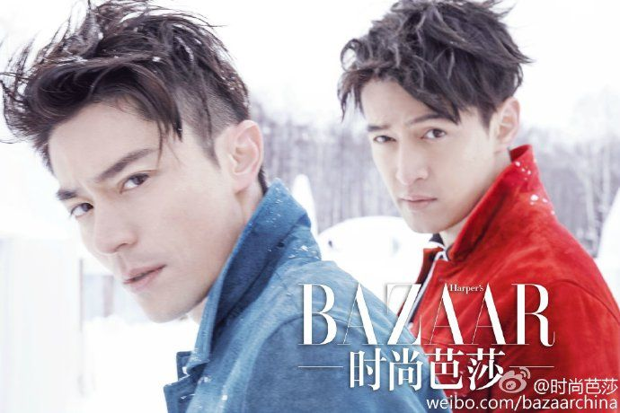 Wallace Huo and Hu Ge for Harper's Bazaar China