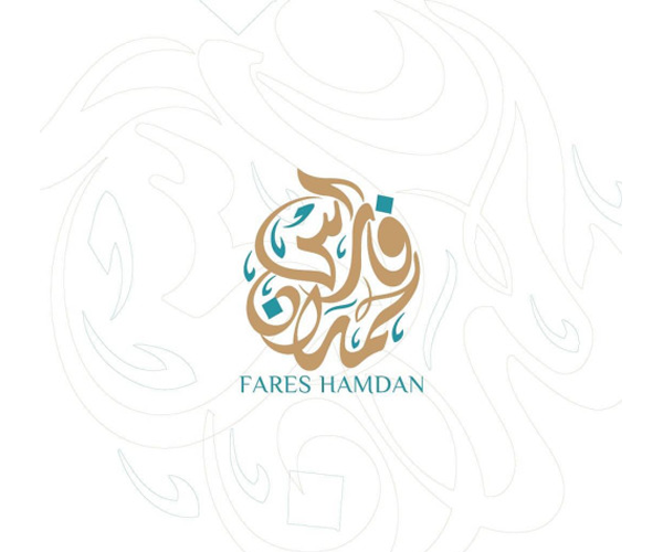 Arabic Logo Designs تصميم لوجو بالعربي Are Usually Known And Popular For Its Calligraphy That S Why They Also Ca Logo Design Diy Logo Design Calligraphy Logo