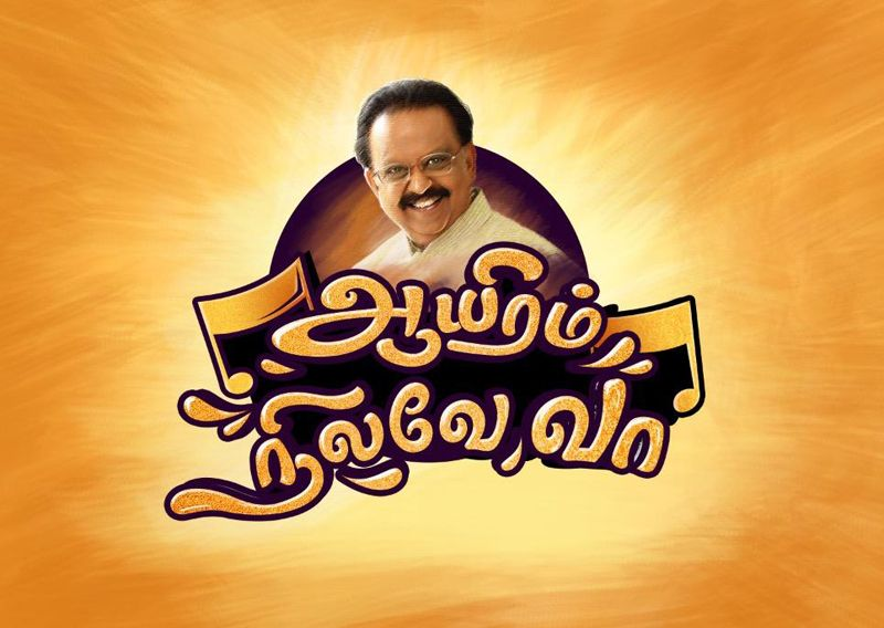 Colors Tamil Presents 'Aayiram Nilavey Vaa' to celebrate legendary playback singer S.P. Balasubrahmanyam
