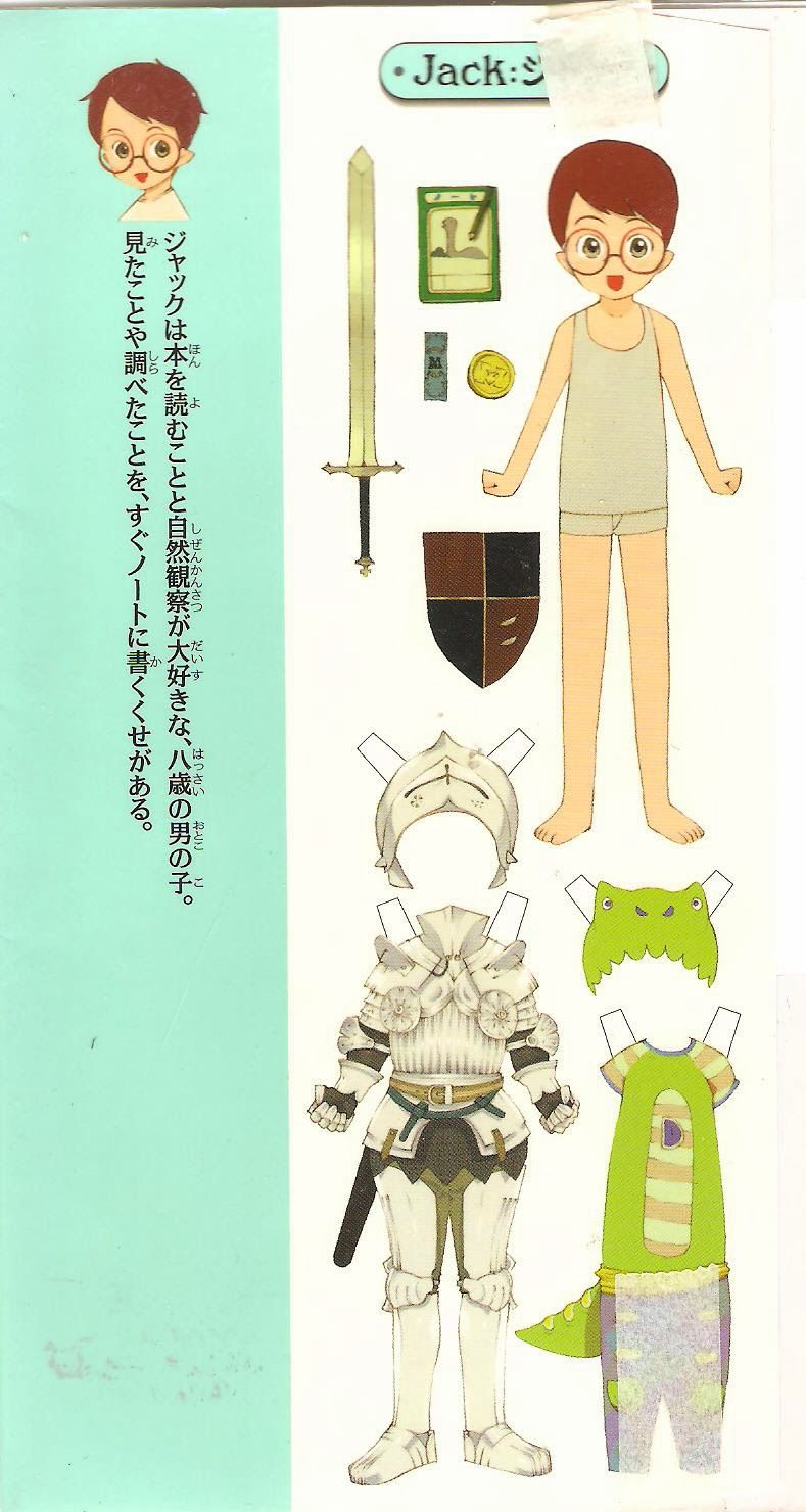 Japanese Magic Tree House Paper Dolls With Images Magic