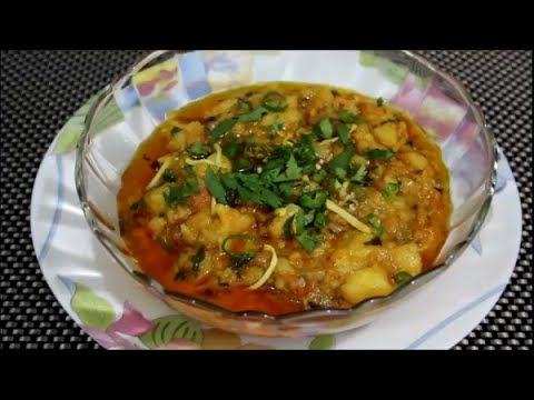 Aaloo ka bharta mashed potato curry youtube food videos aaloo ka bharta mashed potato curry youtube forumfinder Choice Image
