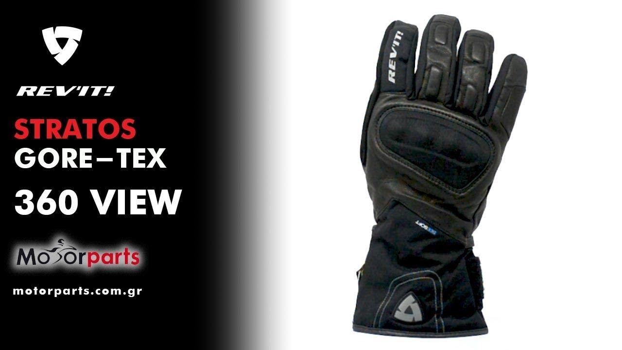 e3f3cd9f7ad Γάντια Μηχανής #Revit Stratos Goretex Αδιάβροχα | Helmet Videos 360 ...