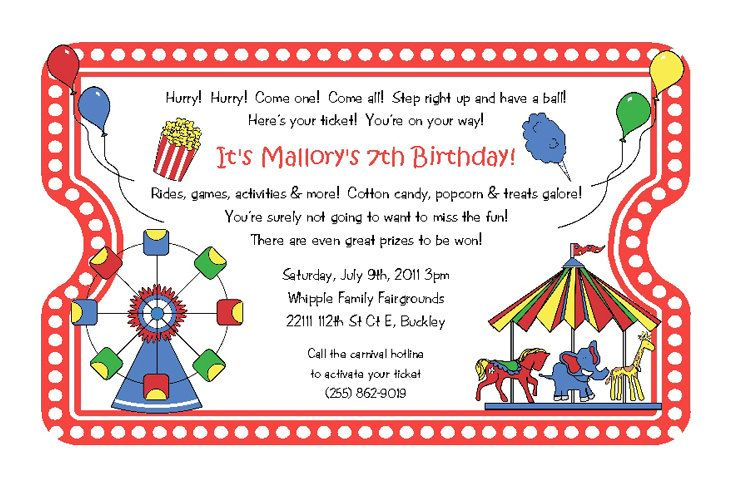 Carnival Birthday Party Invitation Wording