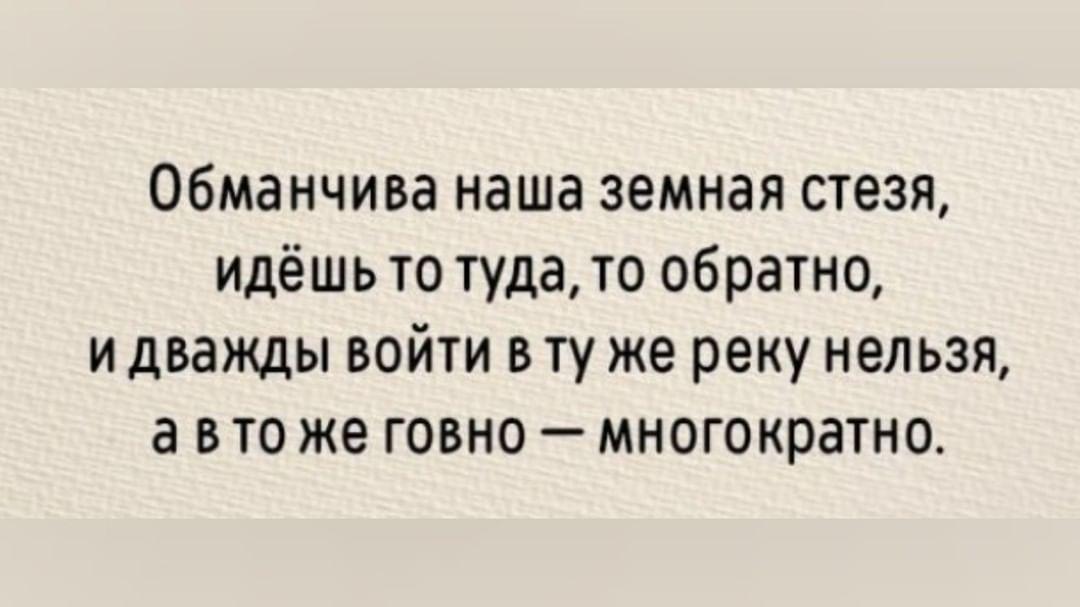 стихи гарики игоря губермана умом россию не понять