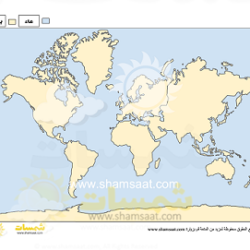 قارات العالم مبادىء الجغرافيا للاطفال شمسات Arabic Worksheets World Map World