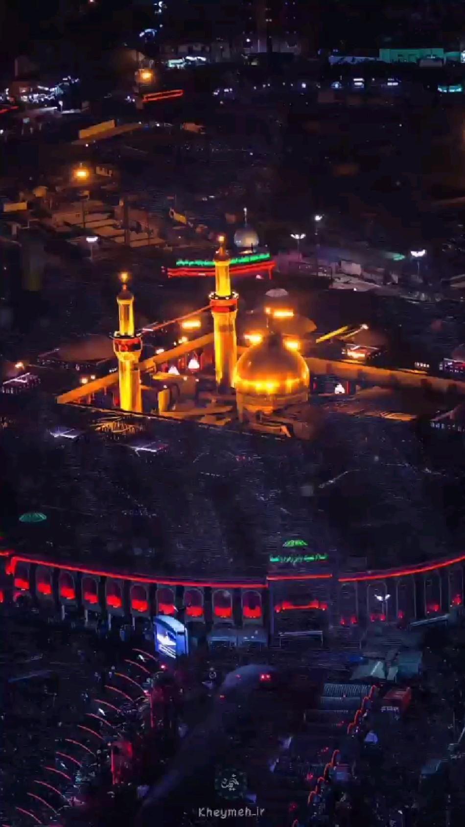 Holly Shrine of Imam Hussain AS