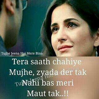 Ranbir Kapoor and Katrina Kaif | Heart | Sad love quotes, Dear