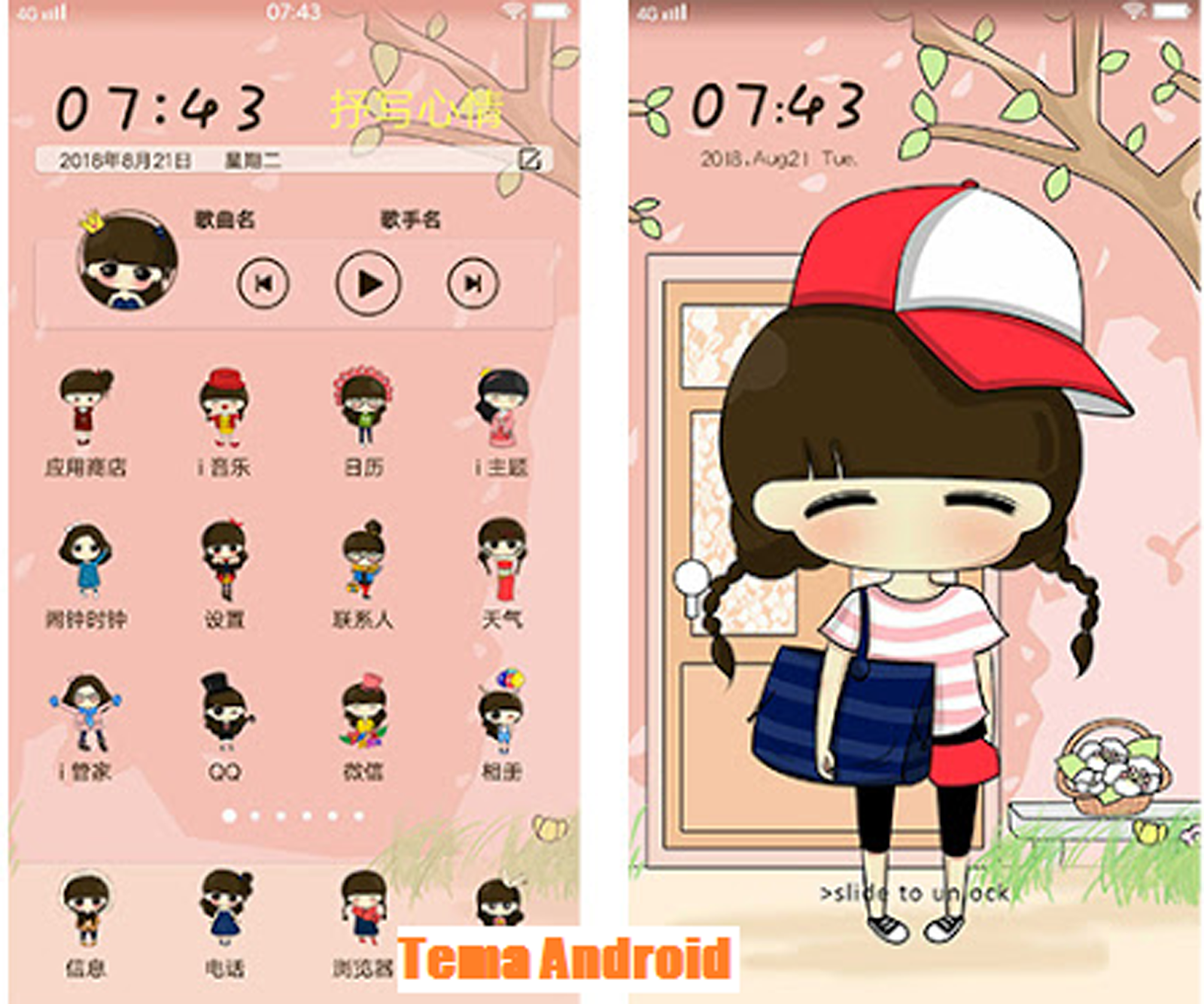 Cute Theme For Vivo Android Smartphones