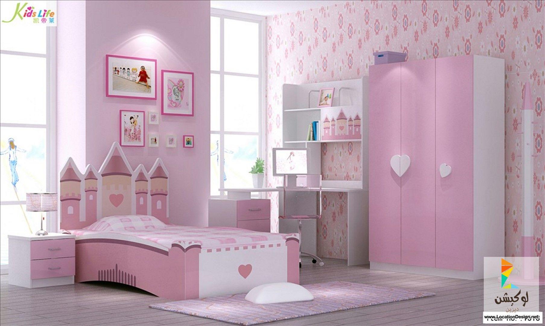 الوان غرف اطفال 2018 2019 بتصميمات مودرن Kids bedroom