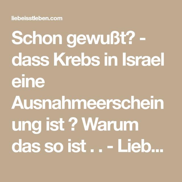 Krebs Israel