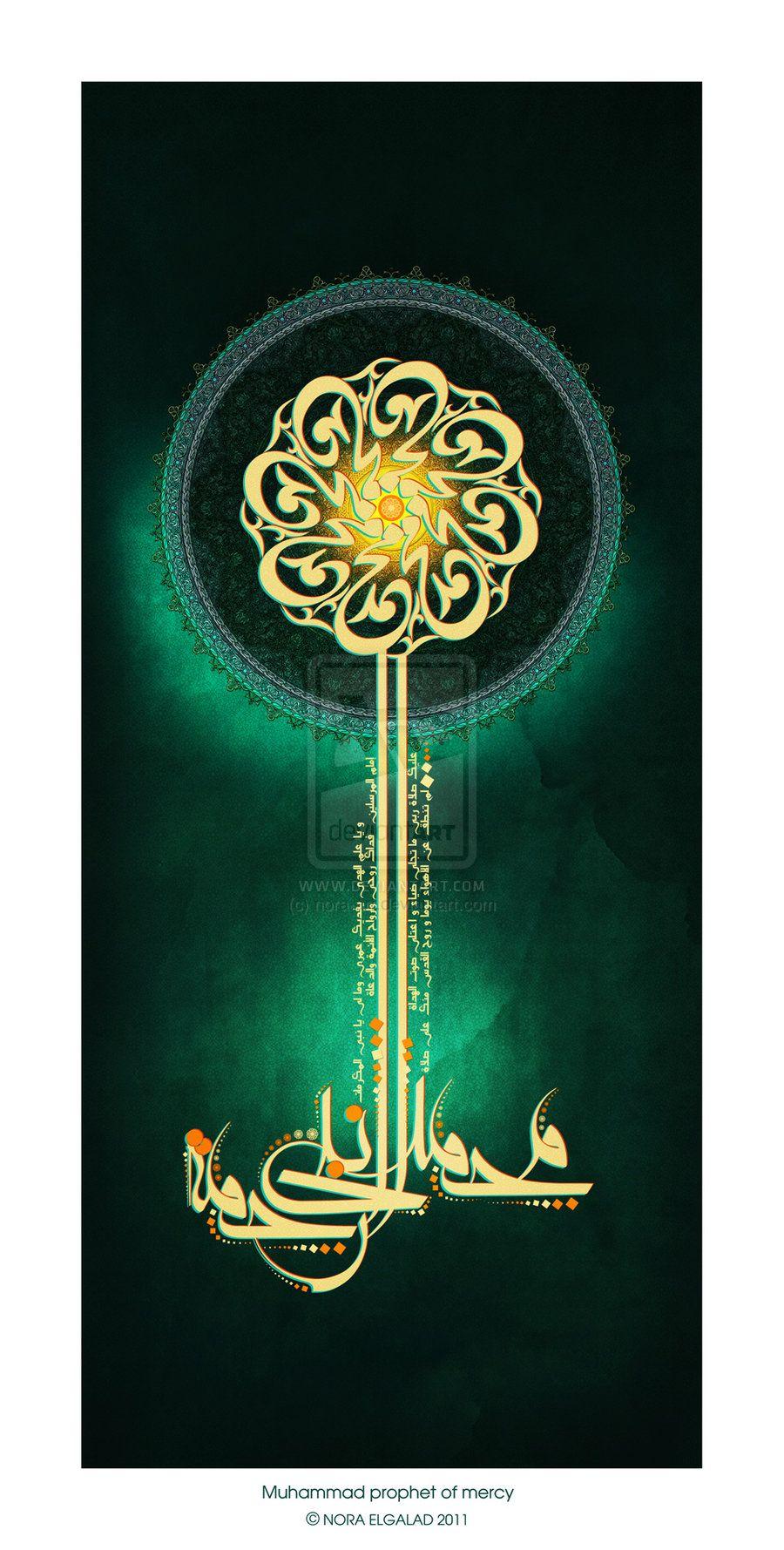 Arabic Calligraphy Art On Pinterest Arabic Calligraphy
