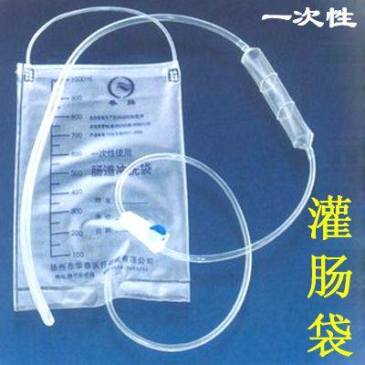 Bolsas de lavado Intestinal desechable dispositivo enema de colon hidroterapia jeringa productos del sexo suministros para sexo anal spa(China (Mainland))