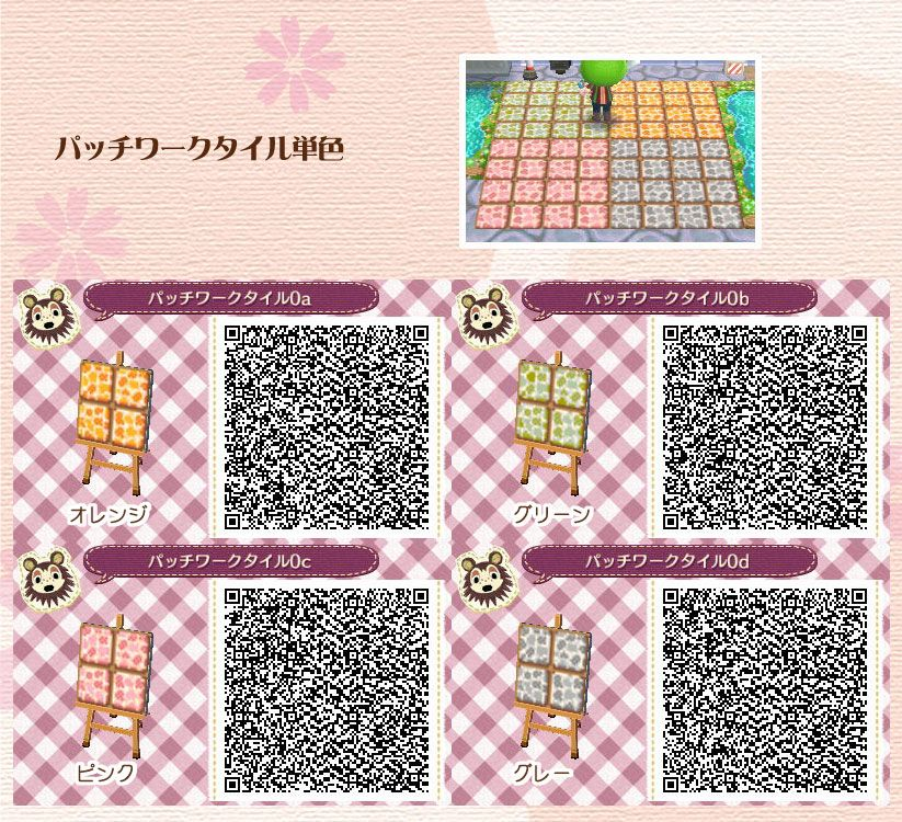 Animal Crossing New Leaf Qr Code Paths Pattern Credit With