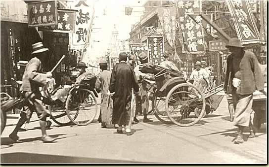 Nanking Road, Shanghai 1920s