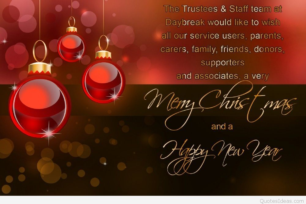 Merry christmas and happy new year quotes free morning coffee merry christmas and happy new year quotes free m4hsunfo