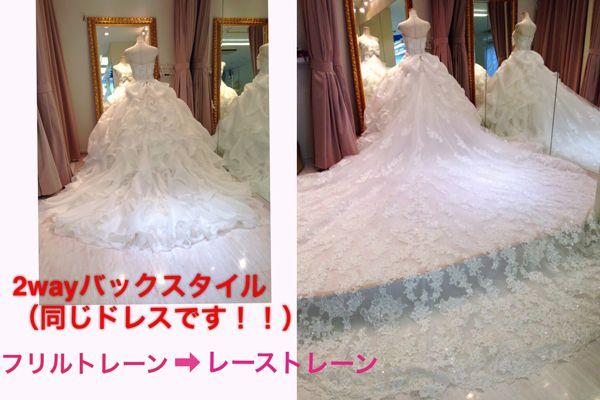 ウエディングドレス/ブログ写真