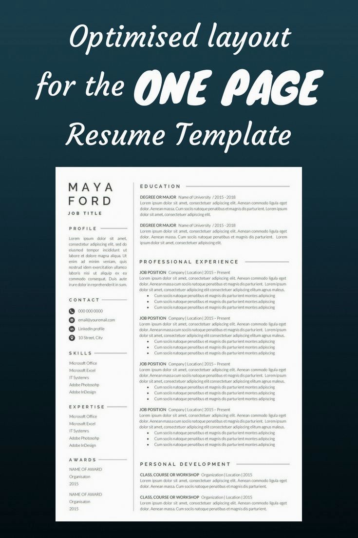 33 job resume how to make in 2020 job resume one page