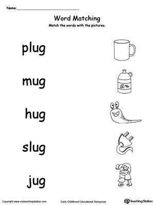Ug Word Family Picture Match Sight Words Pinterest