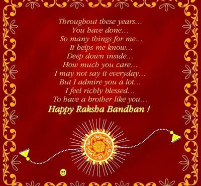 Raksha-Bandhan-Card-with-Message #rakshabandhancards Raksha-Bandhan-Card-with-Message #rakshabandhancards