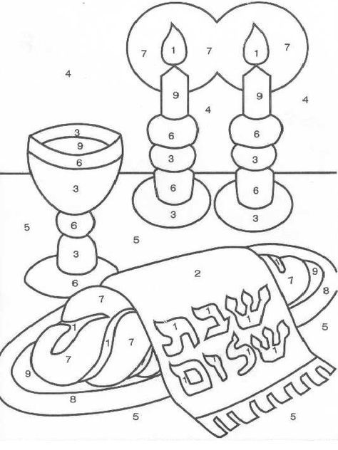 Shabbat Coloring Page Google Search Shabbat Crafts Jewish